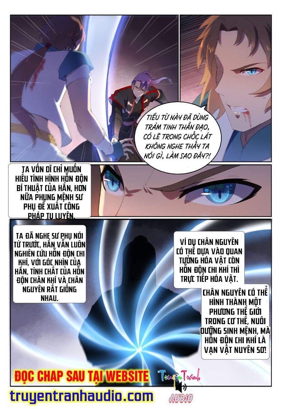 Bách Luyện Thành Thần chap 571 - Trang 3